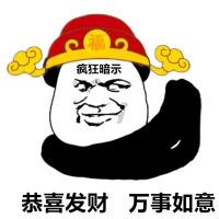 快来看YY直播腿子的#王者荣耀#击杀 团战视频
