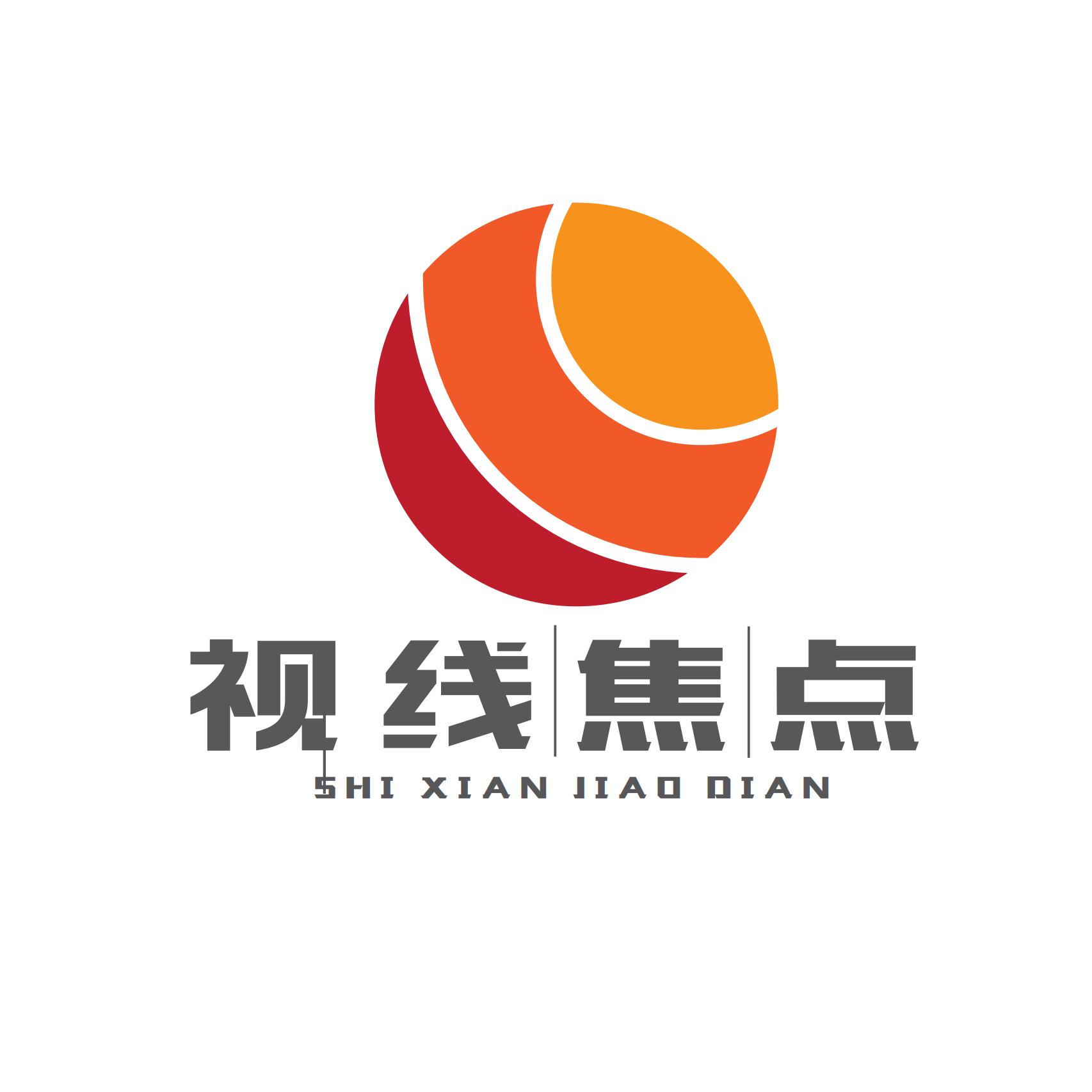 9月30日,安徽安庆。运动会上一名女同学,被跳高运动员撞倒
