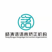 #vlog日常#青岛中心老师们的日常工作内容
