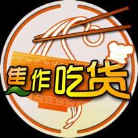 #焦作美食#很力量的豆花鱼,自助区一定要吃吃吃