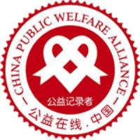 中国公益在线网