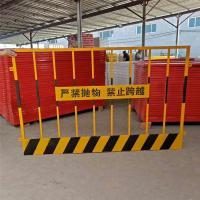 开平市恺嵘建筑工地施工现场临边安全防护基坑作业护栏