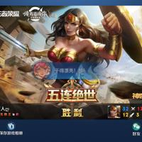 #王者荣耀# 龙少最强雅典娜 峡谷吉尼斯纪录:史上最强拆塔王