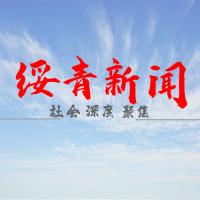女子刷江苏消防员救援视频,发现神似去世16年消防员弟弟