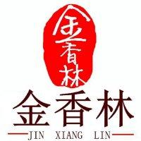 #贵州羊肉粉培训#贵州金香林遵义羊肉粉培训实体店,制作一锅浓浓有味的羊汤