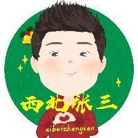 #乡村生活#甘肃天水农村人踏花椒做花椒粉