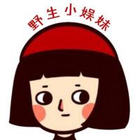 """#全民小剧场#爱豆的""""惊喜""""时刻"""
