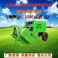 #秸秆打捆机#秸秆粉碎打捆机,秸秆稻草禁止焚烧,打好的草捆喂牛羊,利国利民,变废为宝。养殖专用