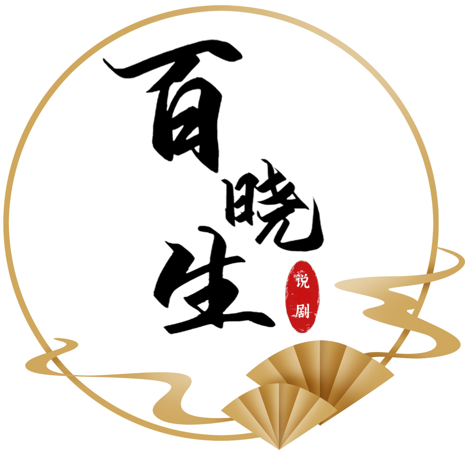#倚天屠龙记#殷素素手持屠龙刀威慑群雄,敢有不从者,毁帮灭派!