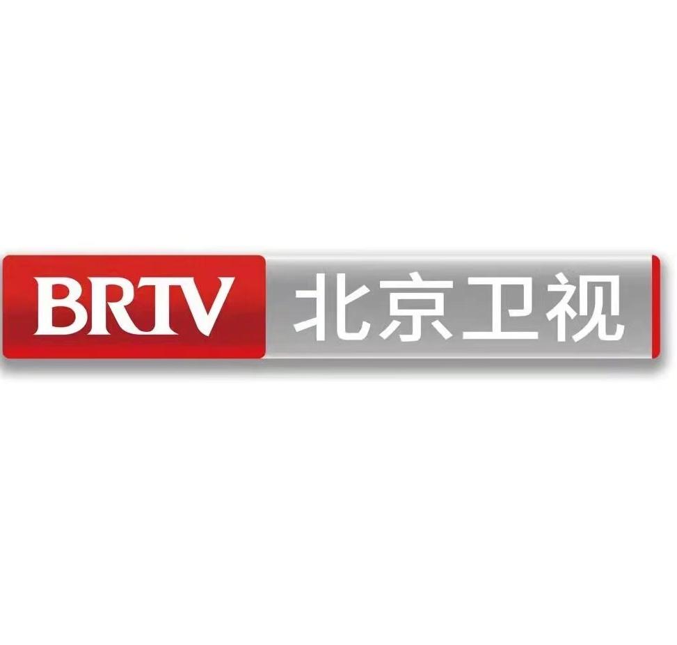BRTV北京卫视
