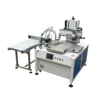 #丝印机#泰州市丝印机厂家,优远标牌车牌丝网印刷机