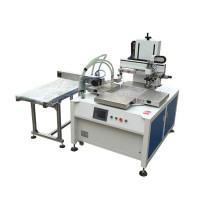 #丝印机#南京市丝印机厂家,优远路由器机顶盒外壳丝网印刷机