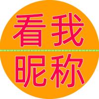 张家口丝印机厂家鞋垫丝网印刷机商标丝印机东莞骏欣机械