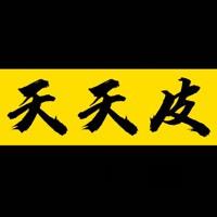 #王者荣耀热门#天天皮爆笑解说:韩信一局没拿到一个红,韩信的生活状况不容乐观。