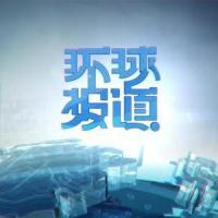 扬州25岁女子与父母争吵后,爬上文昌大桥欲轻生,警民合力救下!.mp4