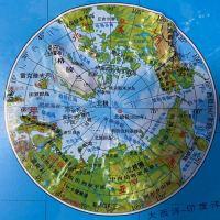 #地形图#南美洲地形图