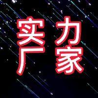 #不锈钢丝网#不锈钢焊接网不锈钢网片