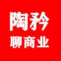 #思维#陶矜:这辈子自娱自乐很重要。