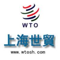 上海世贸网