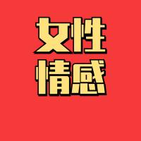 #创业#郑翔洲:创业初期渠道和品牌哪个更重要