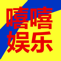 吴奇隆领奖时表白刘诗诗,约定第二年一起来,愿望成真不忘撒狗粮
