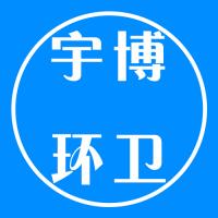 #水罐消防车#福田小卡消防车