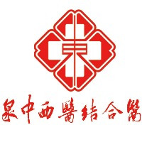 广东省会是哪个城市