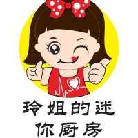 #家乡特色美食#迷你厨房:自制辣椒炒粉条,百吃不厌
