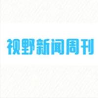 四川54岁男子备战第25次高考,网友:高考最牛钉子户