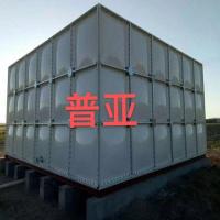#玻璃钢水箱生产#普亚玻璃钢消防水箱-地埋水箱-镀锌钢板水箱-不锈钢水箱-搪瓷水箱-组合式水箱制作