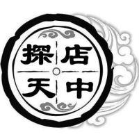 #探店美食#在家乖乖吃饭,不给社会添乱,今天咱们来尝尝德庄火锅。