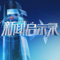 """#民生#有图有真相!台湾""""觉青""""酸大陆网友玻璃心"""