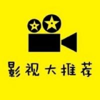 #情感故事#乡下野丫头在上海认了干爹,从此走上人生巅峰