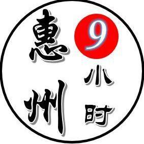 西湖古树:只要你足够强大,世界都将为你让路#惠州9小时