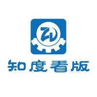 #感谢全民我要上热门#杭州一男子70元买了一对鸳鸯长成两只鸭子。店主:是鸳鸯鸭。