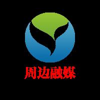"""广东佛山突降暴雨,外卖小哥""""跨洋""""送餐,市民:外卖小哥辛苦了."""