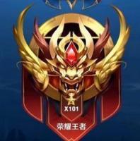XYG.羲和鲁班大师完美开团,为什么他的链子比我长?
